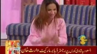 Nida Chaudhry - Hot Sexy Mujra - Ek Wari Te Lag Seene Naal Sajna 2011 HD