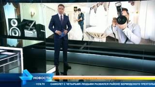Свадебные церемонии в Москве стали скучнее