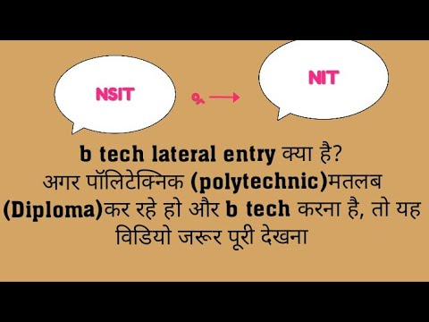 B tech lateral entry // how diploma holder get admission in btech// LEET