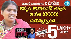 Bhiwandi Victim Rama Devi Exclusive Interview || Crime Victims With Muralidhar #2