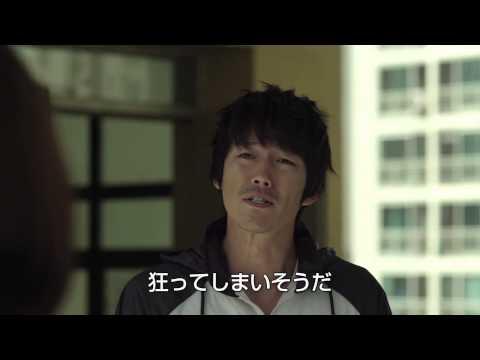 映画『愛の棘』予告編