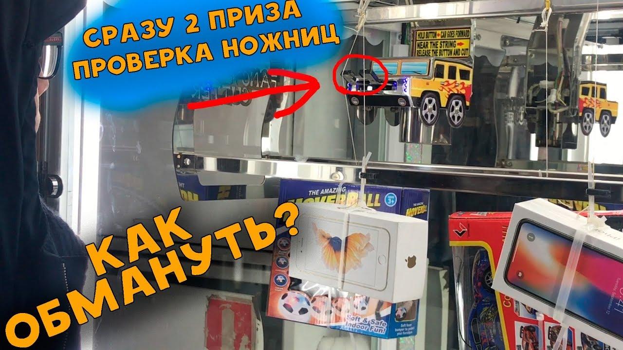 Ігрові автомати в спб