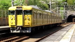 [2 of 2] JR本四備讃線(瀬戸大橋線) 木見駅を通るいろんな列車