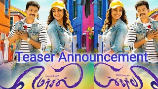 (Mersal Teaser) Finally! Mersal Movie Team Announced the biggest thing about the Teaser | Vijay.