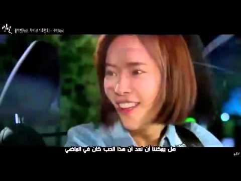 مسلسل goong s مترجم عربي ح1