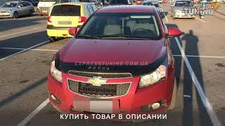 Дефлектор капота Шевроле Круз / Мухобойка на капот Chevrolet Cruze / Vip Tuning / Тюнинг обзор