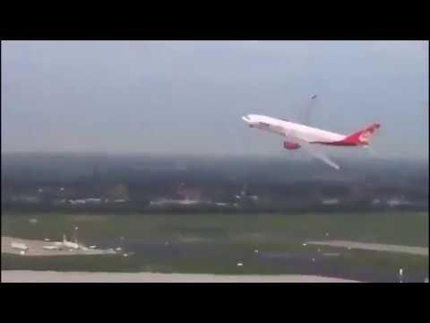 The Last Landing Of A Air Berlin Long Distance Flight In Düsseldorf