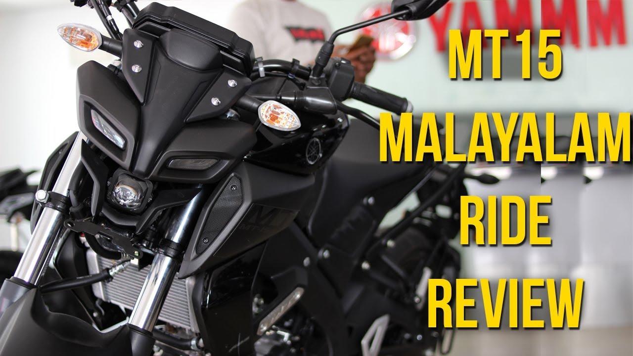 Download Yamaha MT15  Malayalam Ride Review