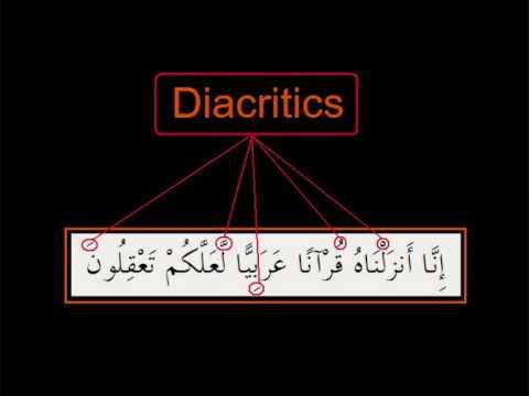 Ibn Mandhoor Institute - Arabic Grammar: Diacritics 1