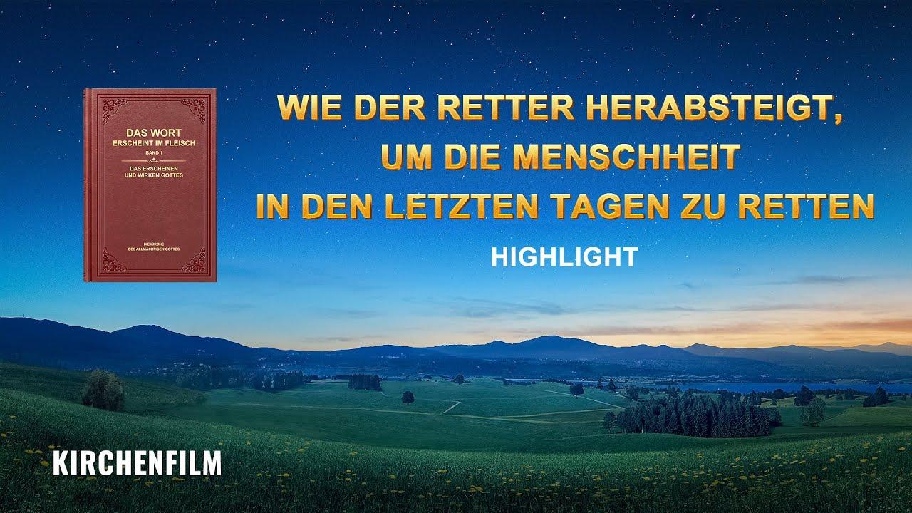 Christlicher Film | Der Moment des Wandels Clip 1 – Der Herr Jesus ist ins Fleisch zurückgekehrt und erschienen, um zu wirken