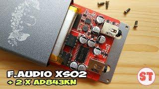 Царский звук. F.Audio XS02 с усилителями AD843KN
