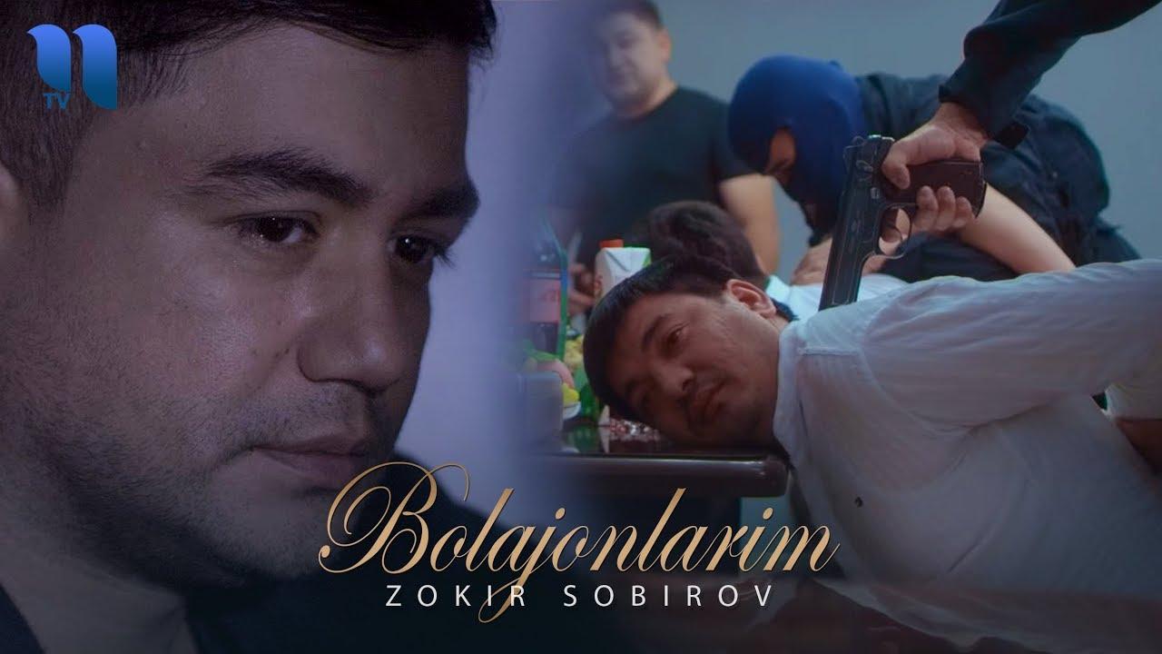 Zokir Sobirov - Bolajonlarim | Зокир Собиров - Болажонларим