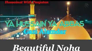 Ya Hussain ya Abbas gazi alamdar (a.s) noha