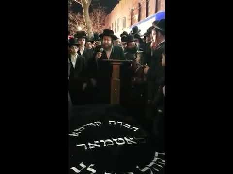 ר' יואל ראטה - הספד אויף הבה''ח שמעון ענדצווייג ע''ה - ב' מצורע תשע''ט - R' Yoel Roth