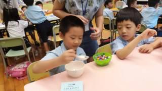 九龍婦女福利會李炳紀念學校 - 體驗式小一活動 2015-2