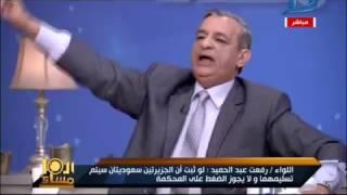 شاهد.. مشادة كلامية بين خبير أمني و عضو لجنة الدفاع عن تيران و صنافير