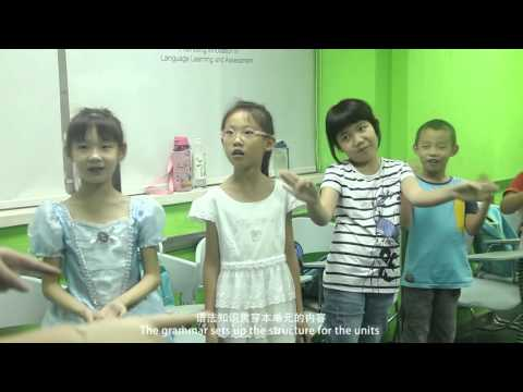 EF English First Xi'an Teacher - Amanda Clark