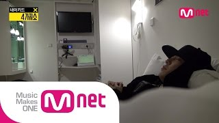 naked 4show what d rappers do when they are alone take a sneak peek at dok2 s lone time in x room