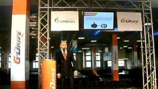 Презентация топлива G-Drive (1).MOV