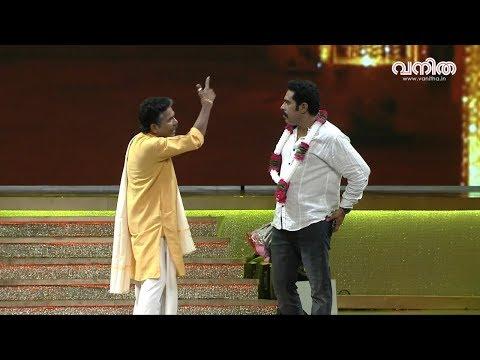 അങ്ങനെ ദുൽഖറിനും പ്രണവിനും ഡ്യൂപ്പായി | Suraj Venjaramoodu skit | Vanitha Film Awards 2018