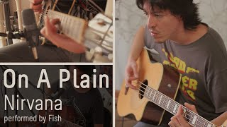 On A Plain cover - Nirvana (acoustic, 2015)