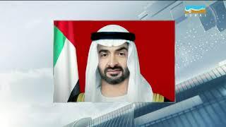 أخبار الإمارات - محمد بن زايد يستقبل محمد اليدومي وعبد الوهاب الآنسي