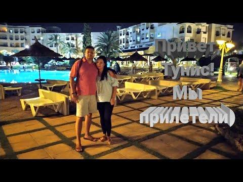 Обзор территории Royal kenz. Отдых в Тунисе, что нужно знать! Лучший 4* отель в Тунисе. Июнь 2019.