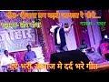 Nagpuri song_tor Bina _singer_ Pawan Roy Mp3