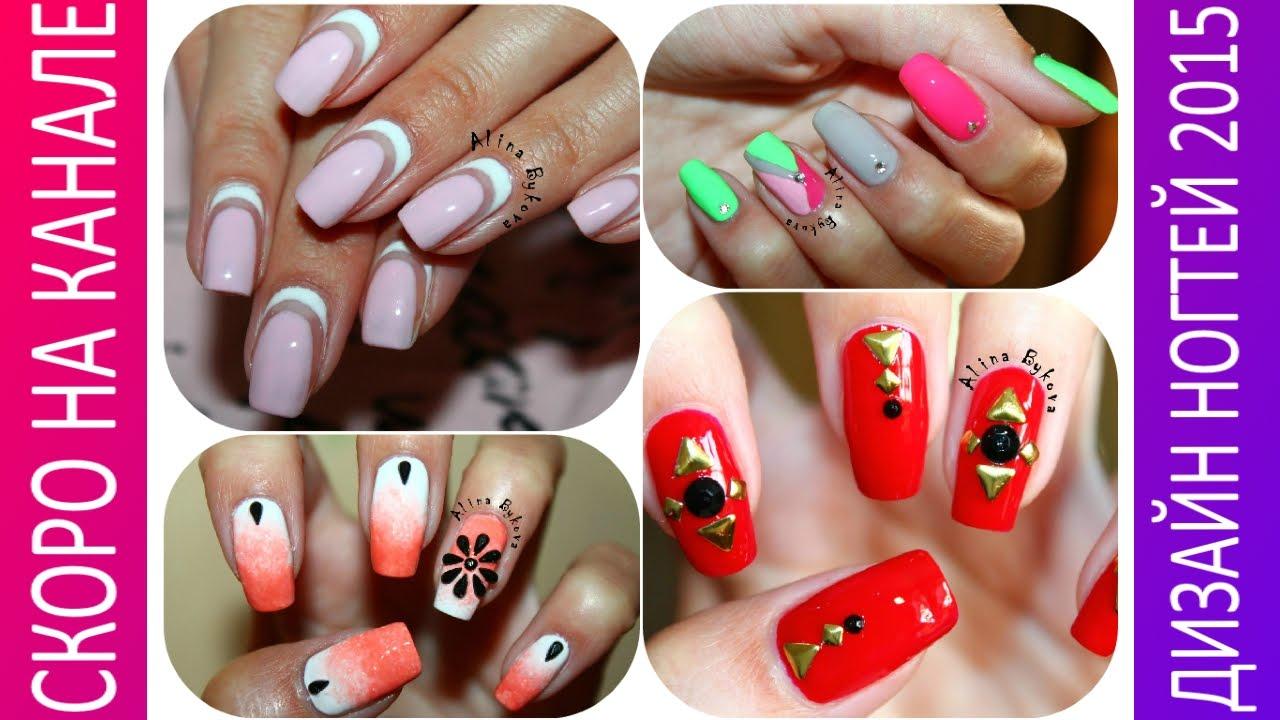 Картинки дизайн ногтей на лето