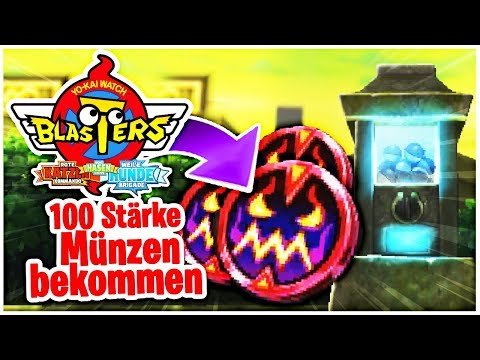 Qr Code Piece Legendaire Pour Yokai Watch Blaster