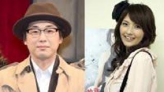 俳優の山崎樹範とタレントの吉井怜が入籍した。 画像引用元:http://www...