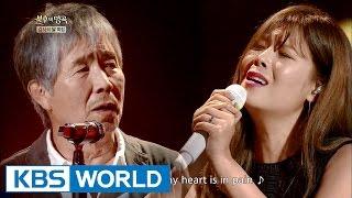 Choi Baekho Lyn Confined 최백호 린 멍에 Immortal Songs 2