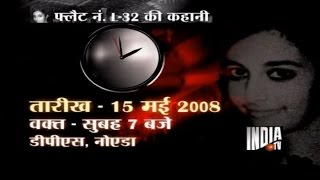 India TV Special on Aarushi Murder Case (Full Documentary)