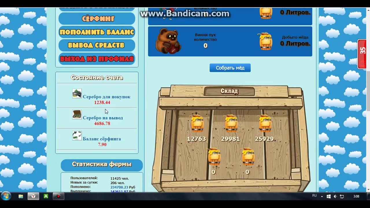 vinni farm игра с выводом денег