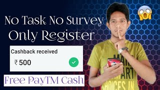 New Earning App 2020 Without Invest'ment Paytm Cash Earn ₹10+ ₹10+ Unlimited Time Win ✅✅