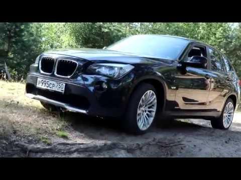BMW X1 - купить и не разориться на ремонте?