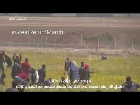 Great March Return 31/03/2018 #2 Israeli sniper shoot unarmed protesters