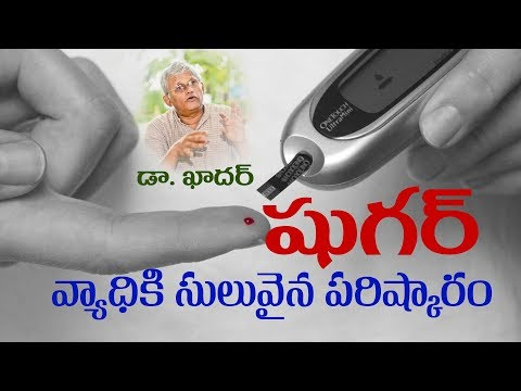 how-to-cure-diabetes-naturally-ii-beat-food-for-diabetic-patients-||-khadar-vali