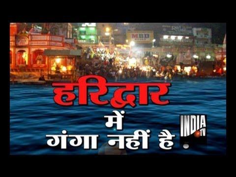 The secret of Ganga in Haridwar