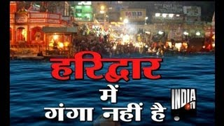 The secret of Ganga in Haridwar