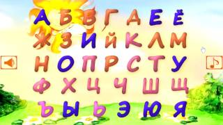 Бабушкіна Абетка у віршах А, Б, В, Г - вчимо букви, розвиваючі відео для дітей, російський алфавіт