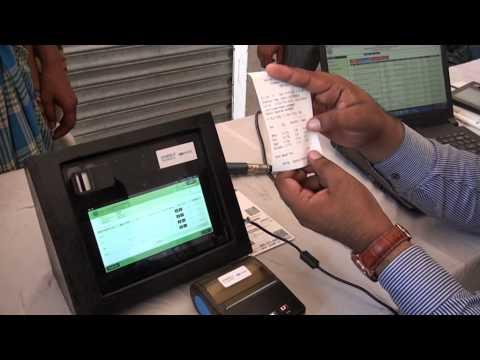 Image result for digital ration card