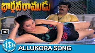 Allukora Andagada Video Song - Bhargava Ramudu Movie | Balakrishna | Vijayashanti