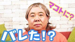 インタビュー記事:https://natalie.mu/owarai/news/314337 △お笑いナタ...