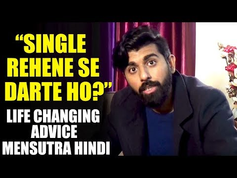 Mensutra: Do you Think You Will Never Find a Girlfriend? HINDI