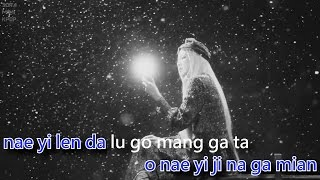Karaoke 2NE1 GOODBYE English Transliteration Soramimi K Pop