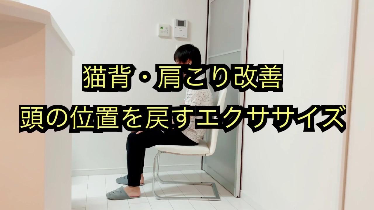 a78918ba667 美姿勢・美脚|大人の女性専門パーソナルトレーニングはgraceful帝塚山店