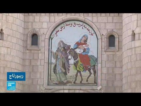 في صعيد مصر -قدس ثانية- بالنسبة للمسيحيين