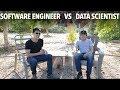 Software Engineer vs Data Scientist Inte