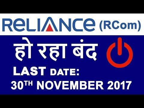 RCom is Shutting Down its GSM 2G/3G Mobile Services with its Digital TV (DTH) From November 2017